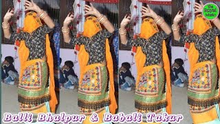 √ New Gurjar Rasiya 2020 || Tene To Meri Ek Na Mani Devriya || balli Gurjar Dj Rasiya || New Danc