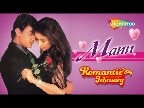 Mann (HD & Eng Subs)Hindi Full Movie - Aamir Khan, Manisha Koirala, Anil Kapoor - 90's Romantic Film