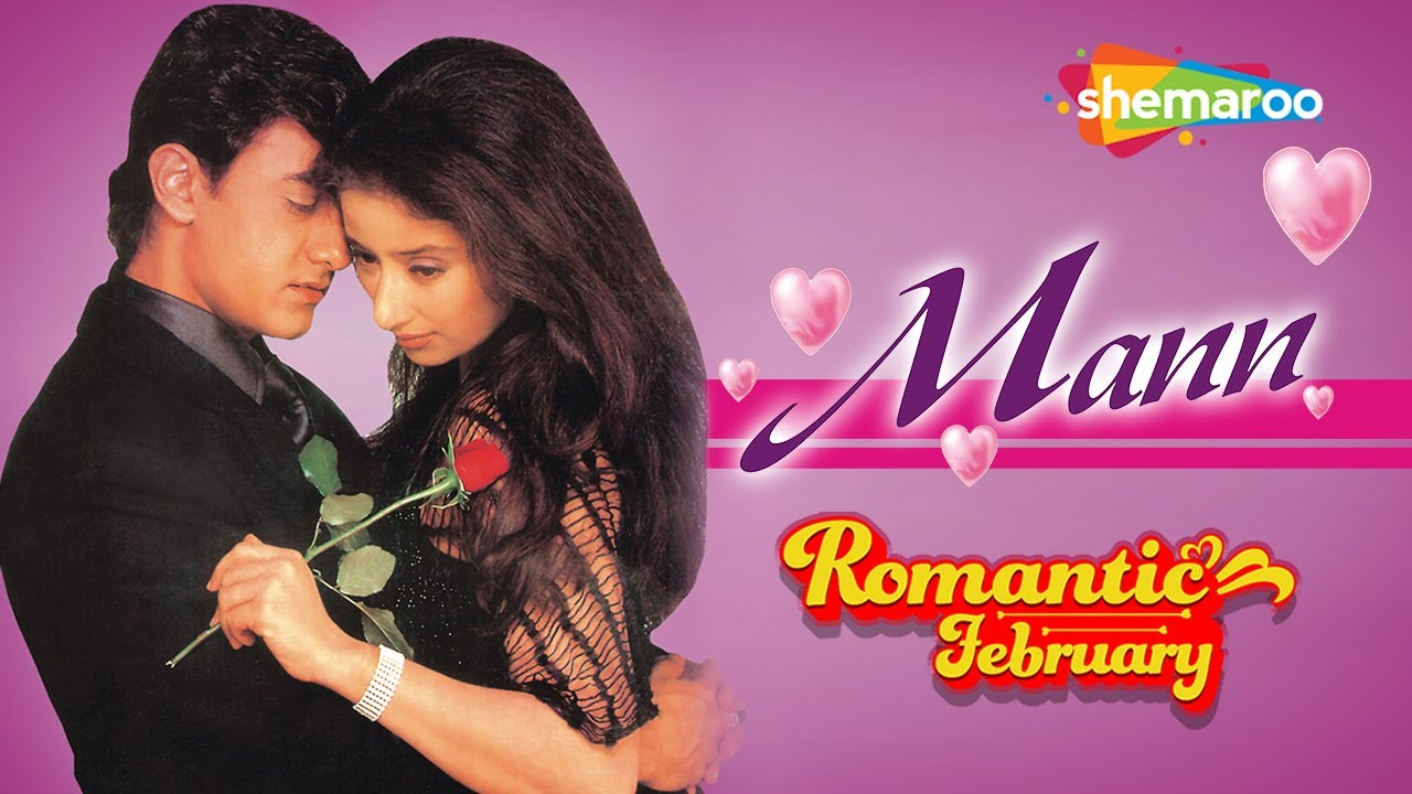 Mann (HD & Eng Subs)Hindi Full Movie - Aamir Khan, Manisha Koirala, Anil Kapoor - 90's Roma