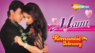 Mann HD Eng Subs Hindi Full Movie Aamir Khan Manisha Koirala Anil Kapoor 90 39 s Romantic Film