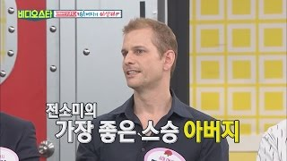 (Video Star EP.44) How to take pictures beautifully