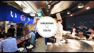 Grill - HIROSHIMA
