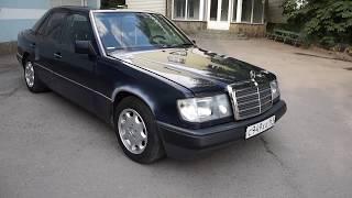 Продаю W124. Самый честный осмотр автомобиля!