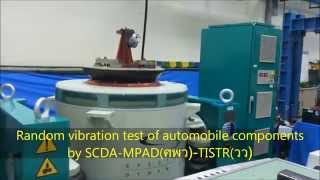 Random vibration test of automobile components