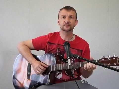 Авторская песня под гитару 2015 - Заблудилась душа