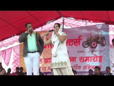 गजब की रागनी Ragni Nisha Bhati  and Gotam Bhati || Kosli ,Rewari Program 2017