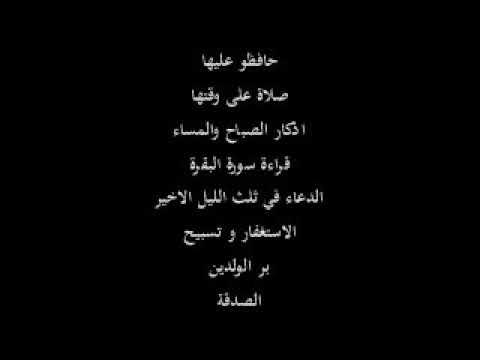 تحميل رقية الارحام للشيخ خالد الحبشي