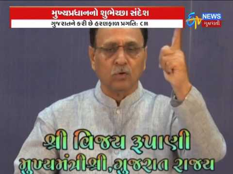 Ahmedabad: CM Rupani launches Prajapati Chhatralay_Etv News Gujarati