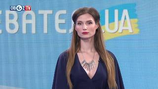 Новый украинский фильм – «Экс» режиссера Сергея Лысенко
