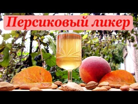 Сладкие женские персики и мандаринка