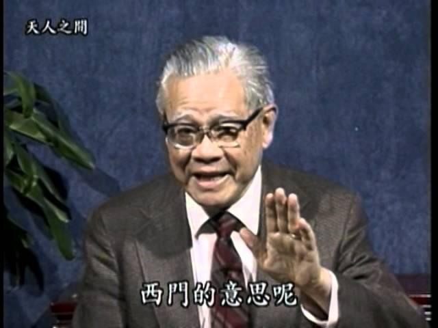 004 沈保羅牧師+天人之間電視節目+跟從耶穌I+04