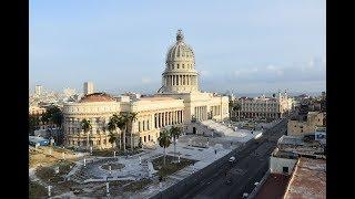видео Музей революции в Гаване