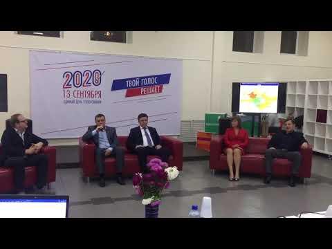 Лидеры ЛДПР и КПРФ об итогах выборов 11-13 сентября 2020 года в Липецкий городской Совет депутатов
