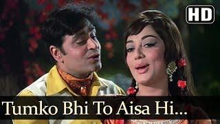 Tumko Bhi To Aisa Hi Kuchh (HD) - Aap Aye Bahaar Ayee Songs - Rajendra Kumar - Sadhana - Old Song