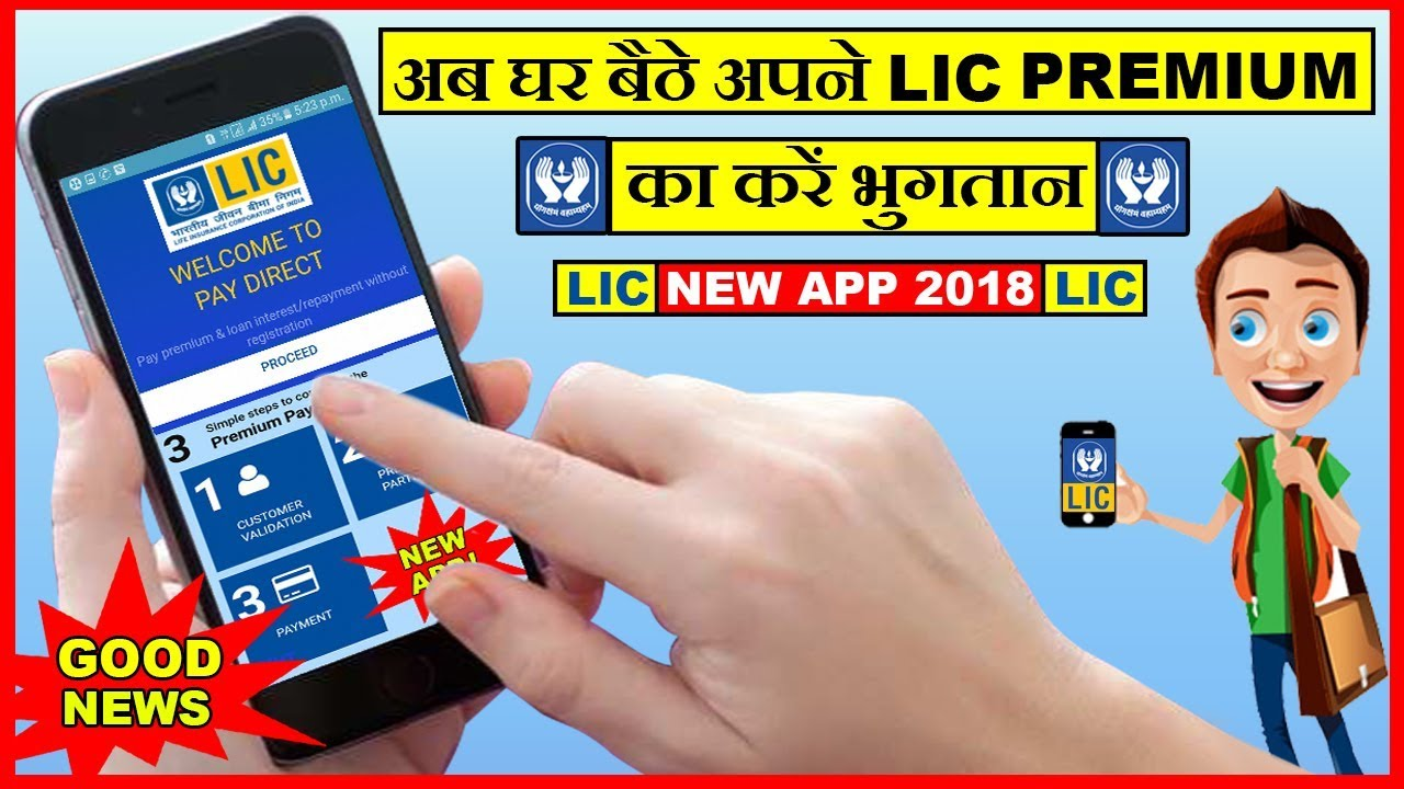 Lic Login Online Step By Step Login Process In Lic New Portal