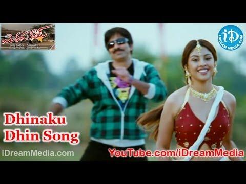 Mirapakay Movie Songs - Dhinaku Dhin Song - Ravi Teja - Richa Gangopadhyay - Deeksha Seth