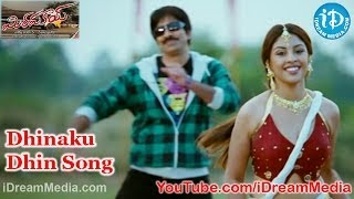 Mirapakay Movie Songs - Dhinaku Dhin Song - Ravi Teja - Richa Gangopadhyay - Deeksha Seth