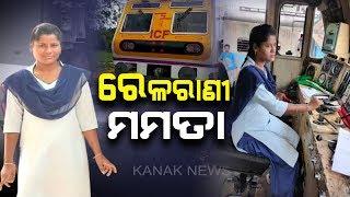 """Rail Queen"" Mamata Sahoo In Balasore"