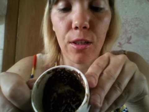 Первый урок как гадать на Кофейной гуще