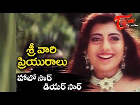 Srivari Priyuralu Songs - Hello Sir Dear Sir - Vinod Kumar - Aamani