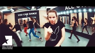 Will.I.Am Feat. Cody Wise – Its My Birthday.Choreo by Natesha.All Stars Dance Centre 2015