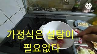 돼지고기 김치찌개 만들기와 영양,효능등 진짜 집밥이라면…