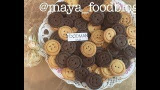 Печенье Пуговки: рецепт от Foodman.club