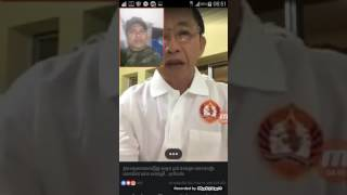 brother answer with party cpp about update in sok khmer le 31 may 2017