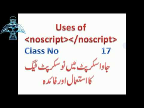 17- Complete HTML Course In Urdu-Hindi (noscript Tag In JavaScript In A Web)- Lunar Computer College