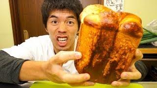 プロテイン配合!マッチョ食パンの作り方   Protain Bread thumbnail
