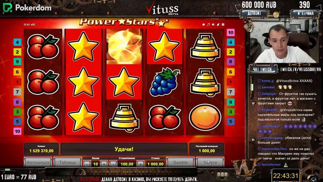 Азартные Игры Игровые Автоматы Вулкана | Топ Заносов Витуса | Большие Выигрыши в Казино