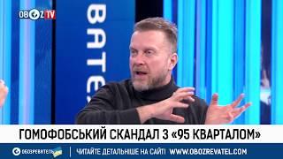 "Мухарский о скандальном номере Буратино ""95 Квартал"""