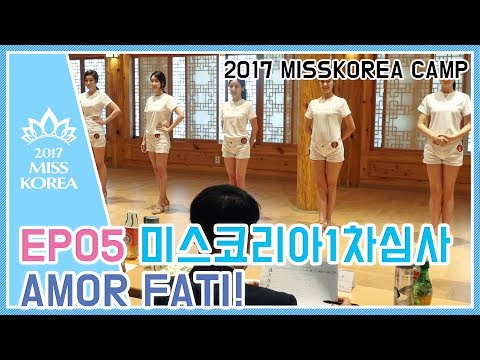 4c6023bbe0d [2017 Miss Korea Camp] EP01 2017 미스코리아 합숙 시작! The Story Begins