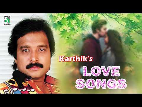 Karthik Super Hit Famous Love Audio Jukebox