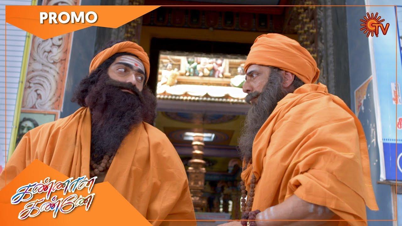 Download Kannana Kanne - Promo | 26 Oct 2021 | Sun TV Serial | Tamil Serial