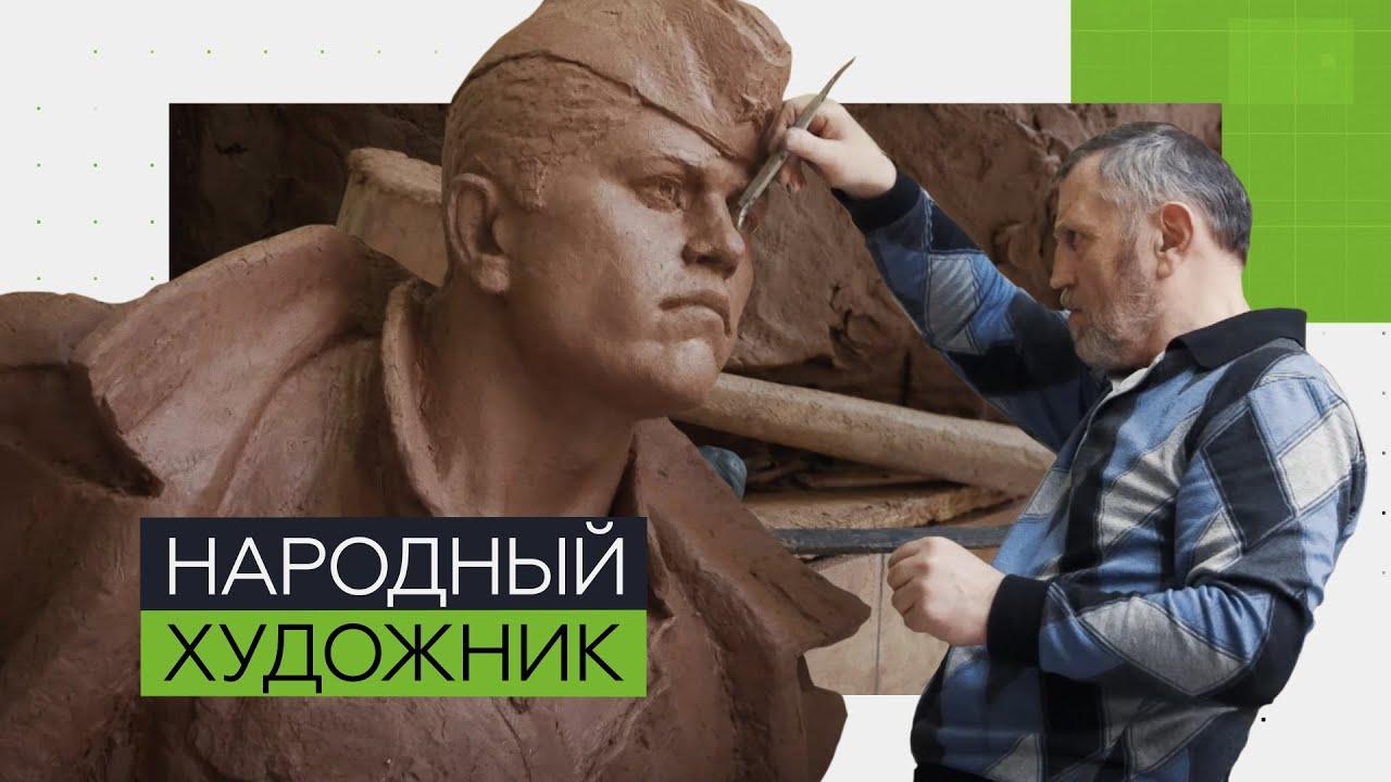 История художника Хизри Асадулаева