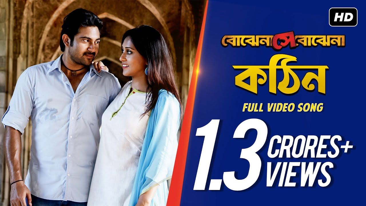 Download Kothin ( কঠিন ) | Bojhena Shey Bojhena | Soham | Mimi | Ash King | Sayani | Arindom | Raj | SVF