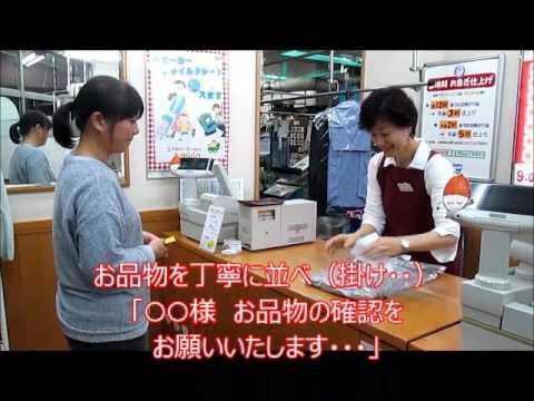 グリーンサービス・ビデオマニュアルお渡し編