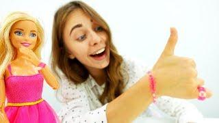 Волшебный браслет для Барби своими руками - Видео для девочек