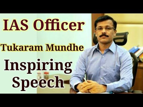 Tukaram Mundhe (Ias)  talks with youths on Competitive Exams at pune
