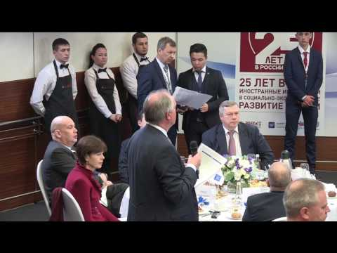 The Gaidar Forum 2017. 25 Years: Foreign Investments in Russia's Social and Economic Development