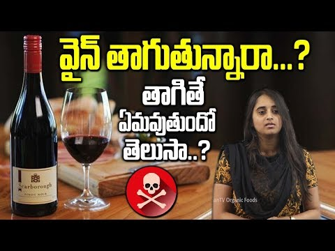 Wine vs Groundnuts || Health Benefits of Sesame Seeds || Dr Sarala || SumanTV Organic Foods