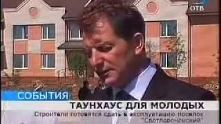 Новости ''Областного-ТВ''. Екатеринбург