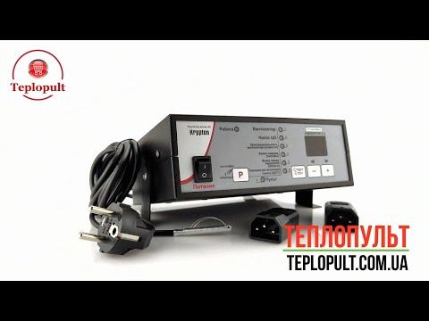 Автоматика PROND KRYPTON для твердопаливного котла