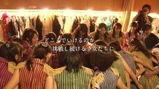 Legend of AKB48 ~NEW CHAPTER〜ダイジェスト映像公開(AKB48単独コンサートDVD&Blu-ray特典映像)/ AKB48[公式]