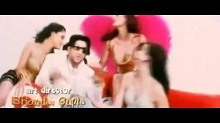 Jalebi Bai - Double Dhamaal (2011) Exclusive Full Song Ritu Pathak - YouTube.FLV