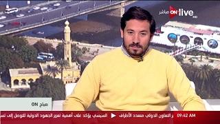 لأول مرة في مصر.. سباق للسيارات الشمسية الدولية 'فيديو'