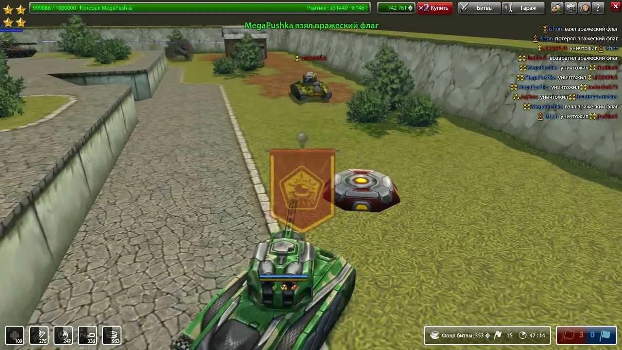 как познакомится в танках онлайн