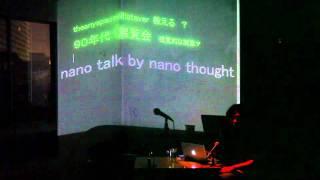 2011.05.28 Atsushi SUGITA