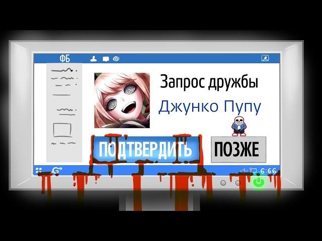 Знакомства В Интернете ● Русский Дубляж